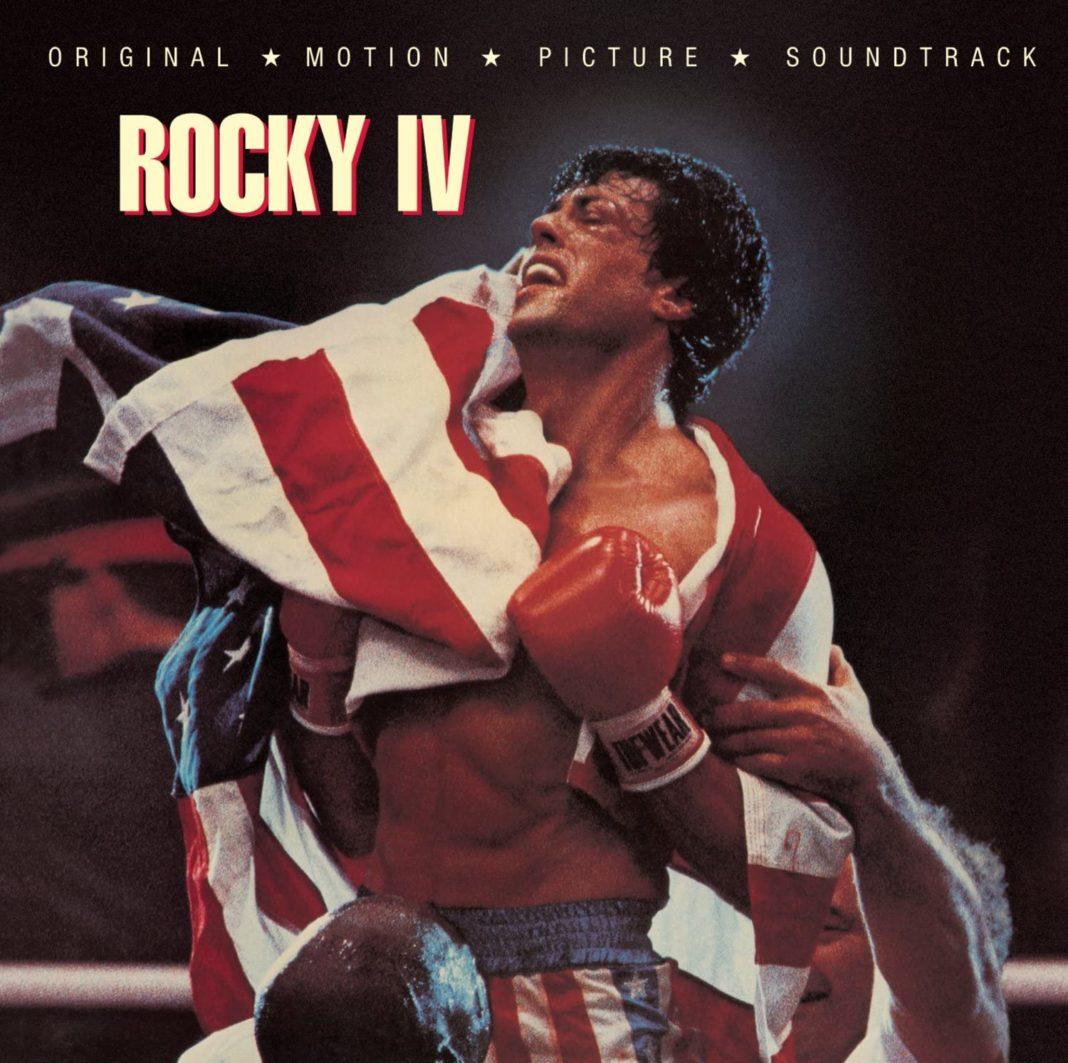 Cover vinile colonna sonora rocky musica