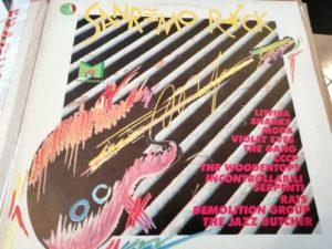 compilation Sanremo rock 1988 in vinile