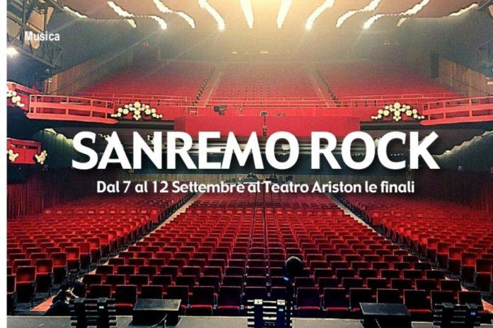 interno teatro ariston per sanremo rock