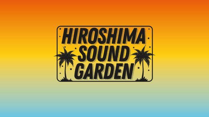 Logo Hiroshima Sound Garden